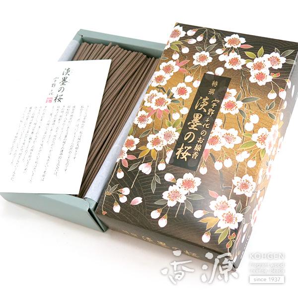 日本香堂のお線香宇野千代特撰淡墨の桜お徳用バラ詰