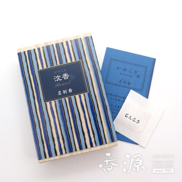日本香堂の名刺入かゆらぎ沈香名刺香桐箱6入