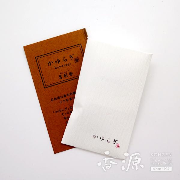 日本香堂の名刺入かゆらぎ白檀名刺香の拡大写真1