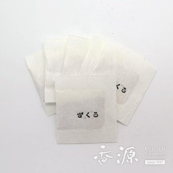 日本香堂の名刺入かゆらぎ石榴名刺香桐箱6入の拡大写真2