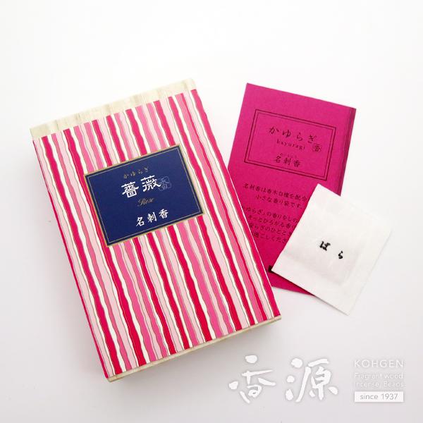 日本香堂の名刺入かゆらぎ薔薇名刺香桐箱6入