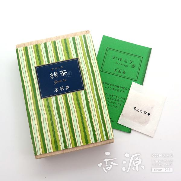 日本香堂の名刺入かゆらぎ緑茶名刺香桐箱6入