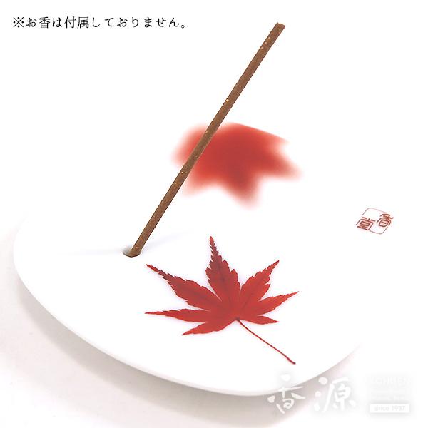 日本香堂の香立て 夢の夢 秋錦