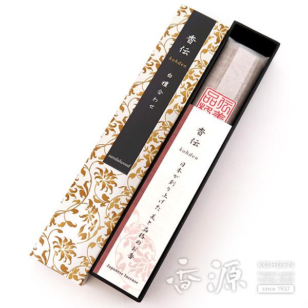 日本香堂のお香香伝白檀合わせ