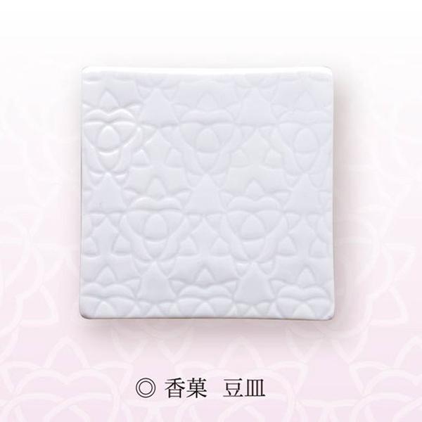 日本香堂のお香かぐのみ専用豆皿