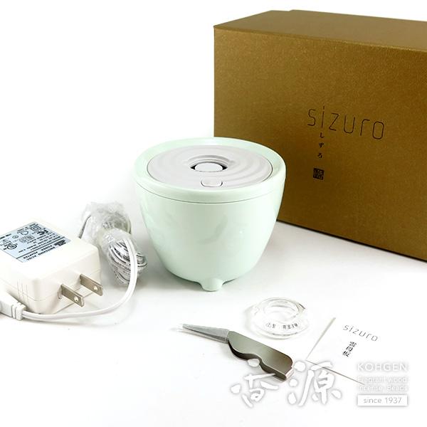 日本香堂sizuro(しずろ)電子香炉セット青磁色