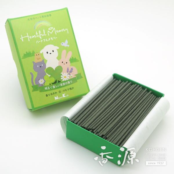 日本香堂のお線香ペット専用線香ハートフルメモリー草原の香り