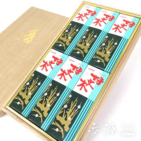 梅栄堂お線香贈答用ギフト好文木(こうぶんぼく)6箱入桐箱