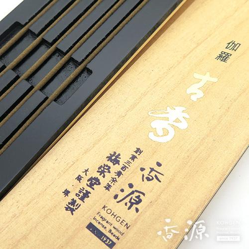 梅栄堂×香源コラボ 伽羅古香 お試しサイズ 5本入