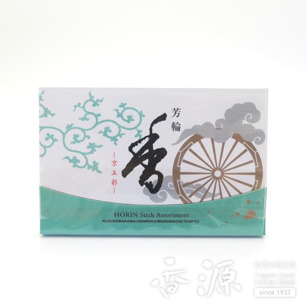 松栄堂のお香 京五彩 アソート お香セット