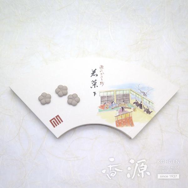 松栄堂のお香 源氏かおり抄 若菜 下15個入 化粧紙箱