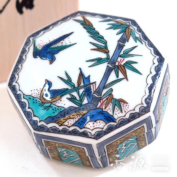 九谷焼 香合 竹に鳥 [加登明雄] 限定品
