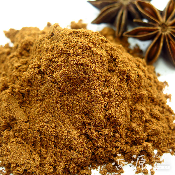 Incense raw material Staranise Powder 10g