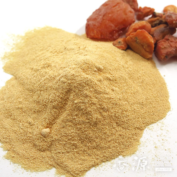 Incense raw material Finest Benzoin Powder 10g