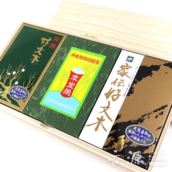 香源 オリジナルギフト 贈答用 特撰好文木&家伝好文木 和ろうそくセット 桐箱入