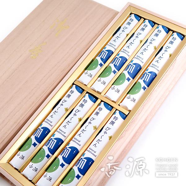 香源 特撰びゃくだん 8把入 桐箱/白檀の上品な香り