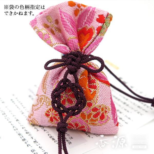 香源の匂い袋 組紐シリーズ 相生(あいおい) 紫