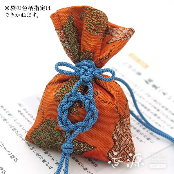 香源の匂い袋 組紐シリーズ 相生(あいおい) 青