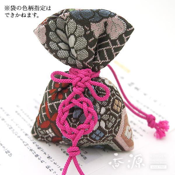 香源の匂い袋 組紐シリーズ 相生(あいおい) 桃色