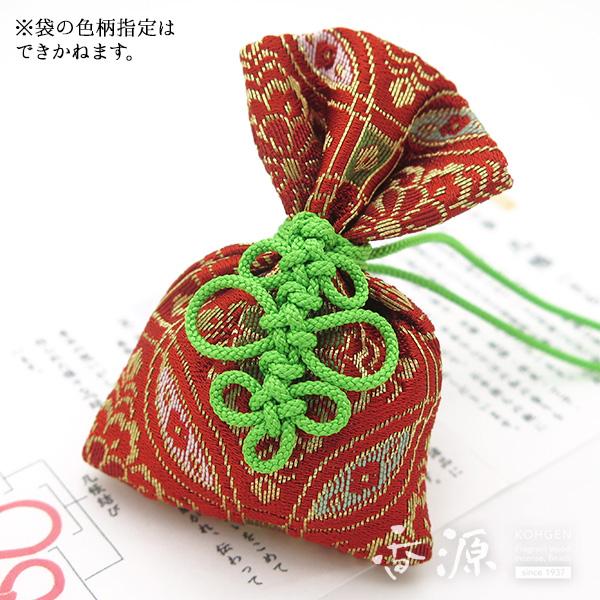香源の匂い袋 組紐シリーズ 几帳(きちょう) 黄緑