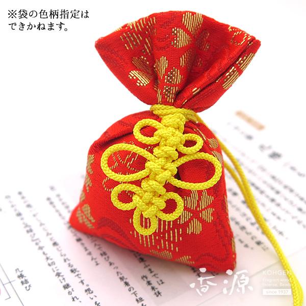 香源の匂い袋 組紐シリーズ 几帳(きちょう) 黄