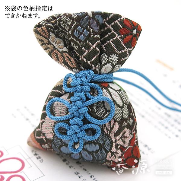 香源の匂い袋 組紐シリーズ 几帳(きちょう) 青