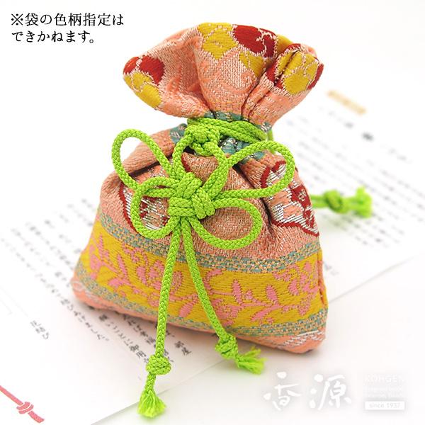 香源の匂い袋 組紐シリーズ 華(はな) 黄緑