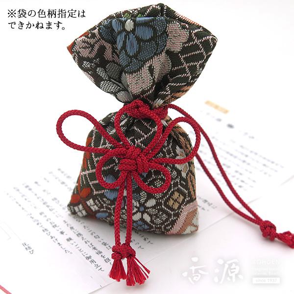 香源の匂い袋 組紐シリーズ 華(はな) 赤