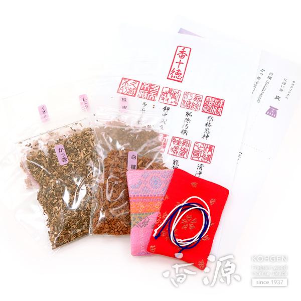 匂袋製作キット -爽やかな香り-