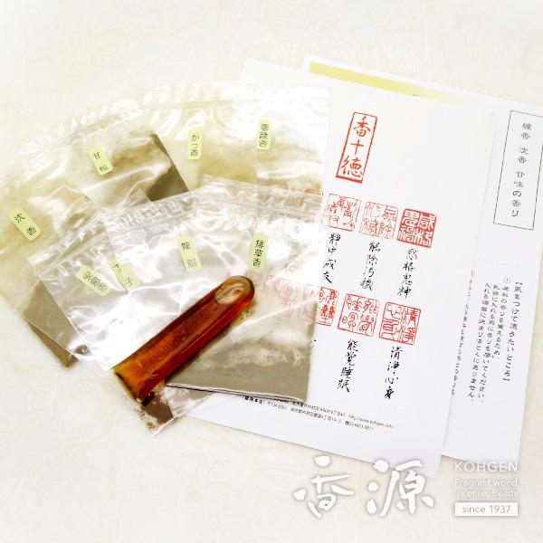 自宅で作れる 練香製作キット -甘味の香り-