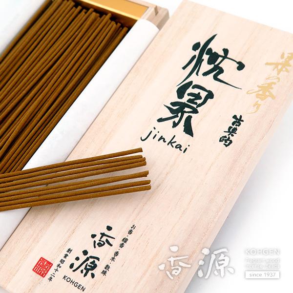 香源のお香 日本の香り 沈界(じんかい)短寸 桐箱入