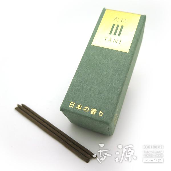 香源のお香 日本の香り たに ミニ寸 20本入