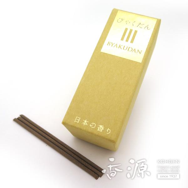 香源のお香 日本の香り びゃくだん ミニ寸 20本入