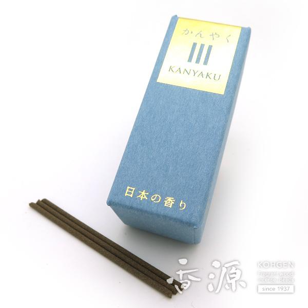香源のお香 日本の香り かんやく ミニ寸 20本 紙箱入