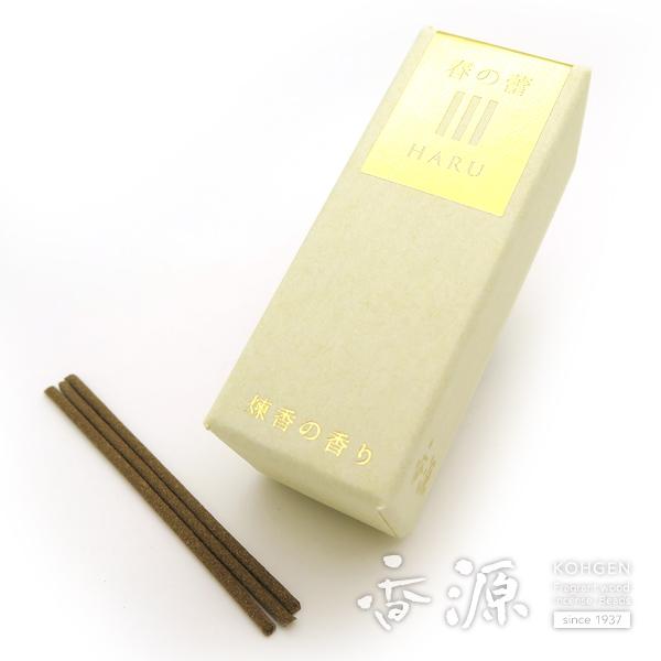 香源のお香 煉香の香り 春の蕾 ミニ寸 20本 紙箱入