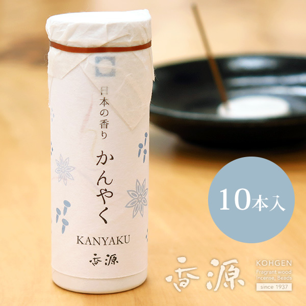 香源のお香 日本の香り かんやく ミニ寸 10本入