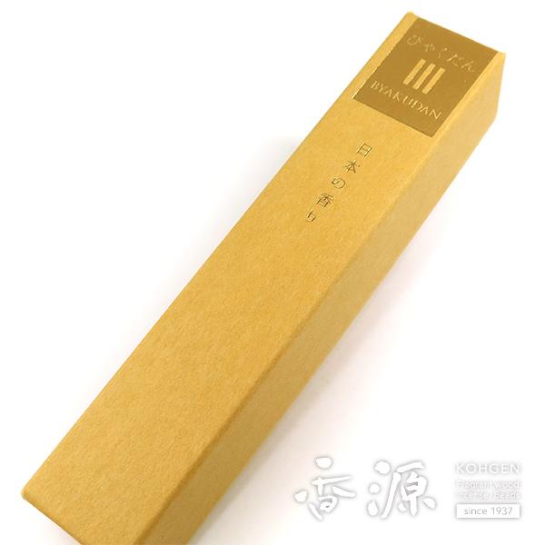 香源のお香 日本の香り びゃくだん 短寸 20本入 白檀 お香