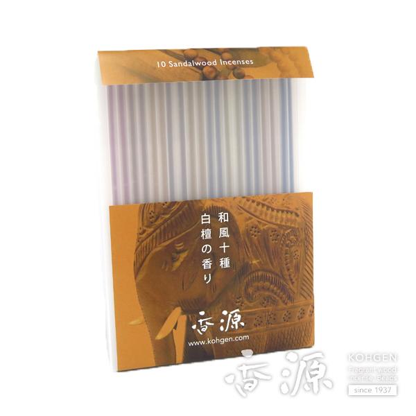 香源オリジナル 和風お香10種 各2本入白檀の香り
