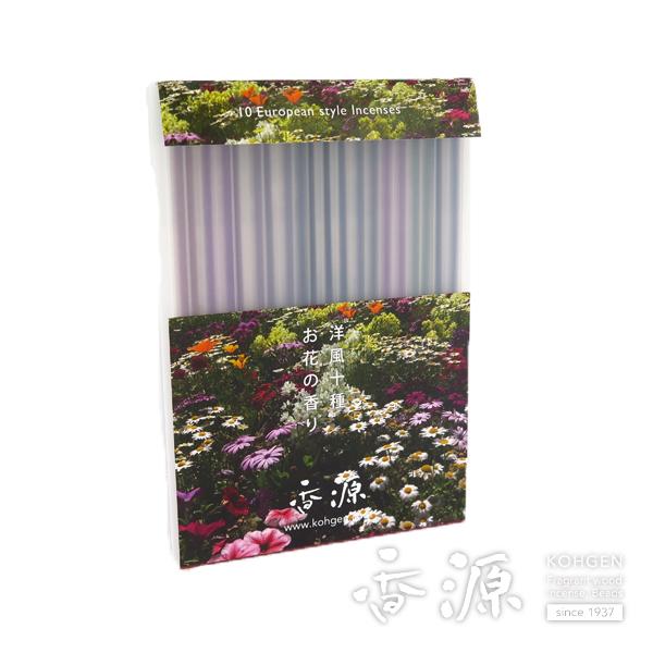 花の香りのお香10種