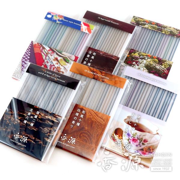 【送料無料】お香60種セット お香サンプル お試しセット