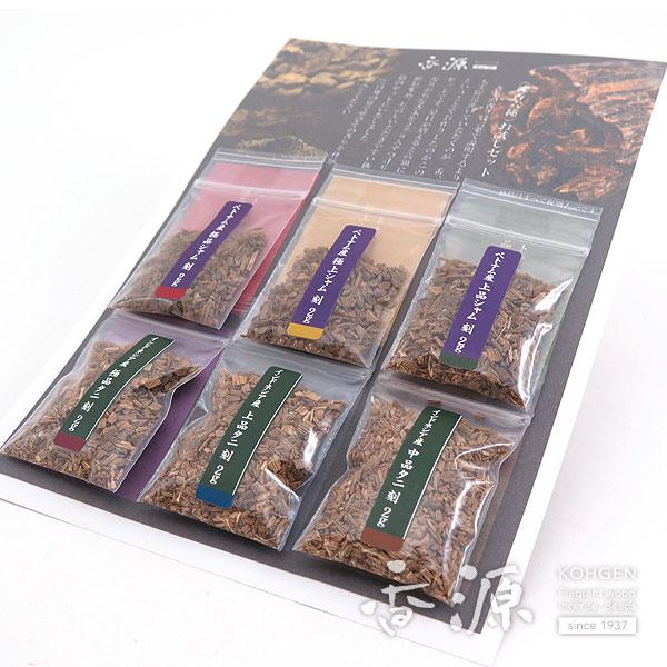 香木沈香6種 薫き比べセット アソート