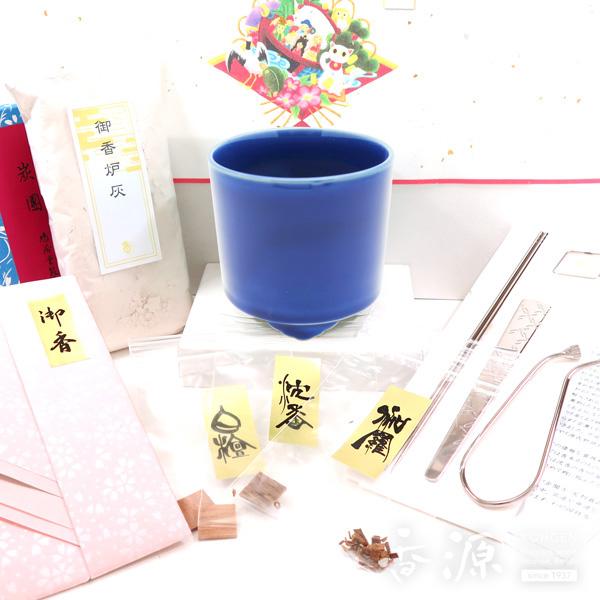 香源オリジナル 聞香習い 『紺』
