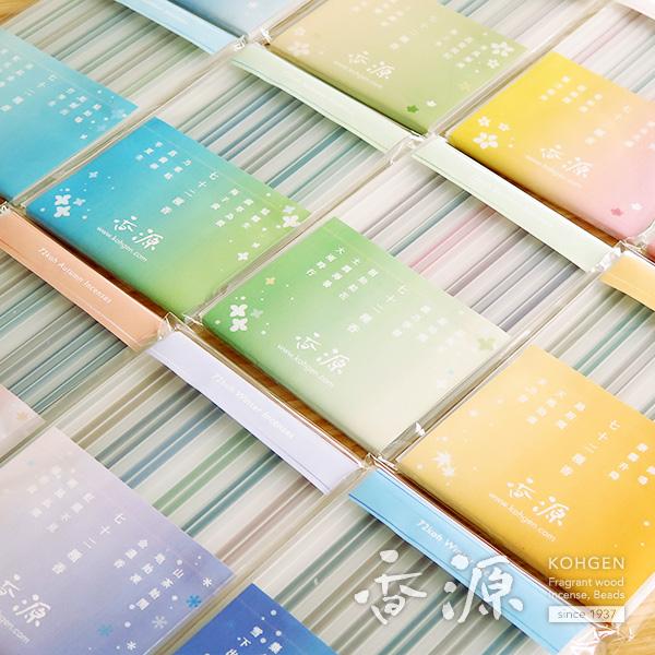【定期お届け】七十二候香 1~12月 (毎月1種類)サブスクリプション