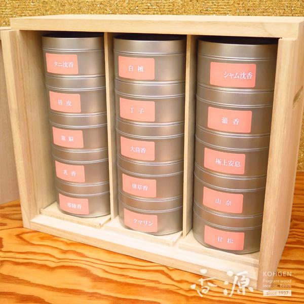 刻み香原料一式/匂い袋の調合に