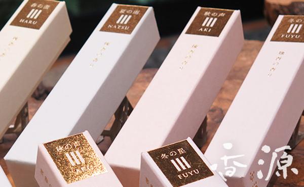 <span>お香のおすすめ</span>香源が調合したしっかりと香るお香。実店舗・通販のみで限定販売中